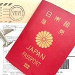 パスポートの申請・更新をする場所と必要書類 期限切れの更新方法