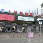 上野動物園の料金 営業時間 食事 ベビーカー おすすめ動物情報